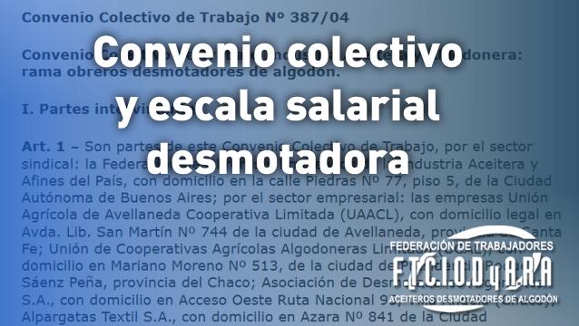 convenio_y_escala_salarial_desmotadora